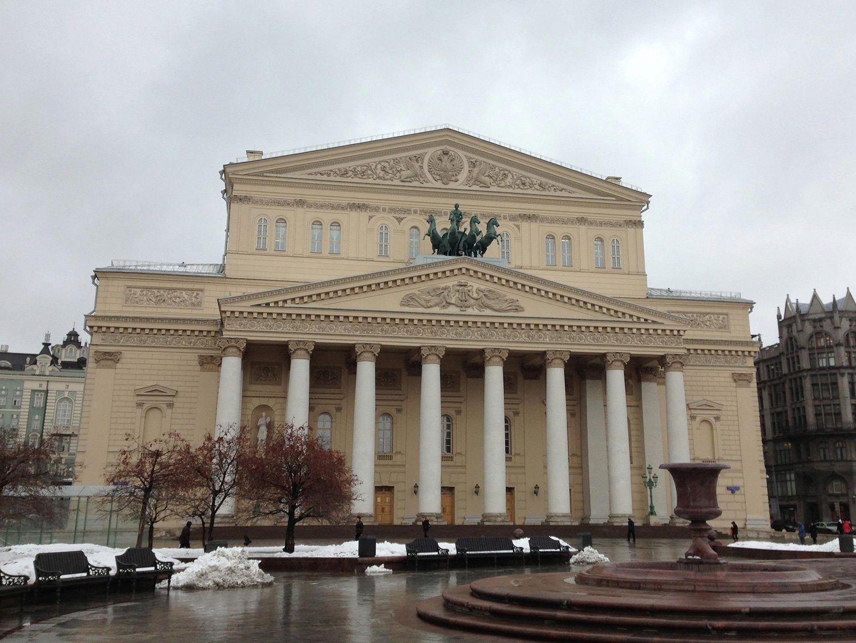 Het theater van het Bolshoi ballet van buiten