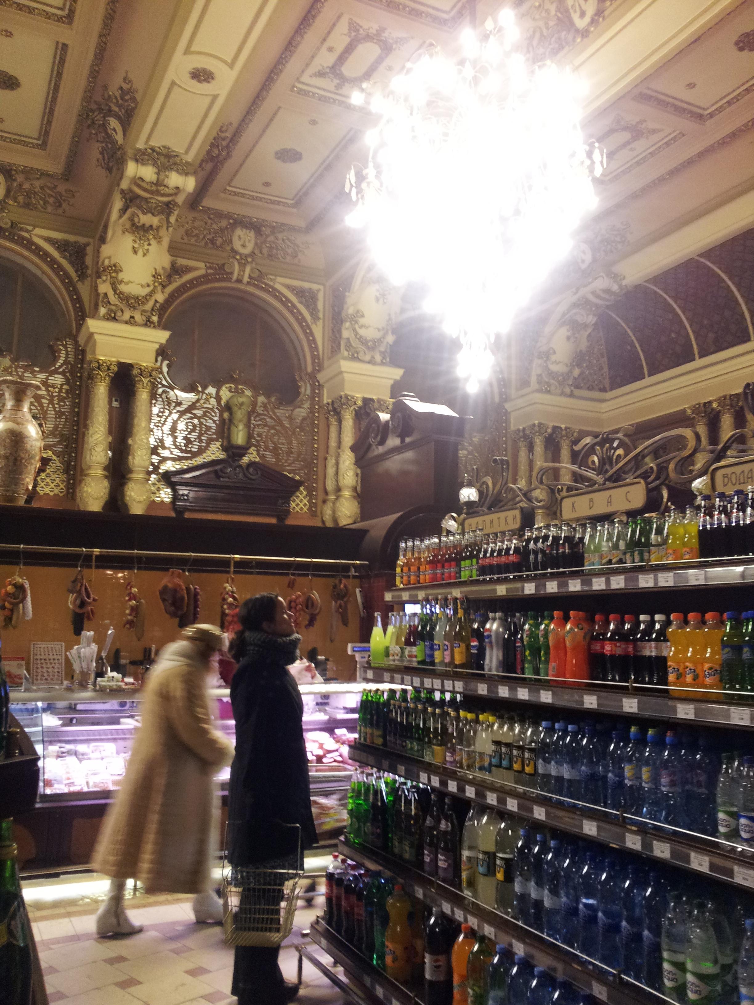 Eliseevsky supermarkt, de mooiste van Moskou