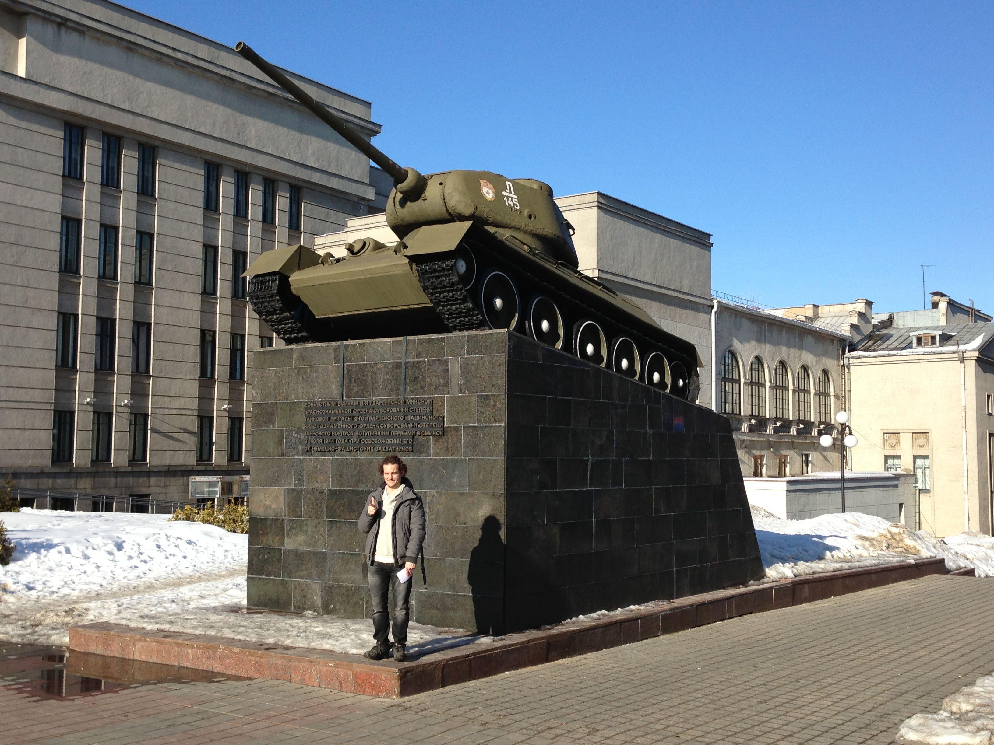 Bij het nationaal museum