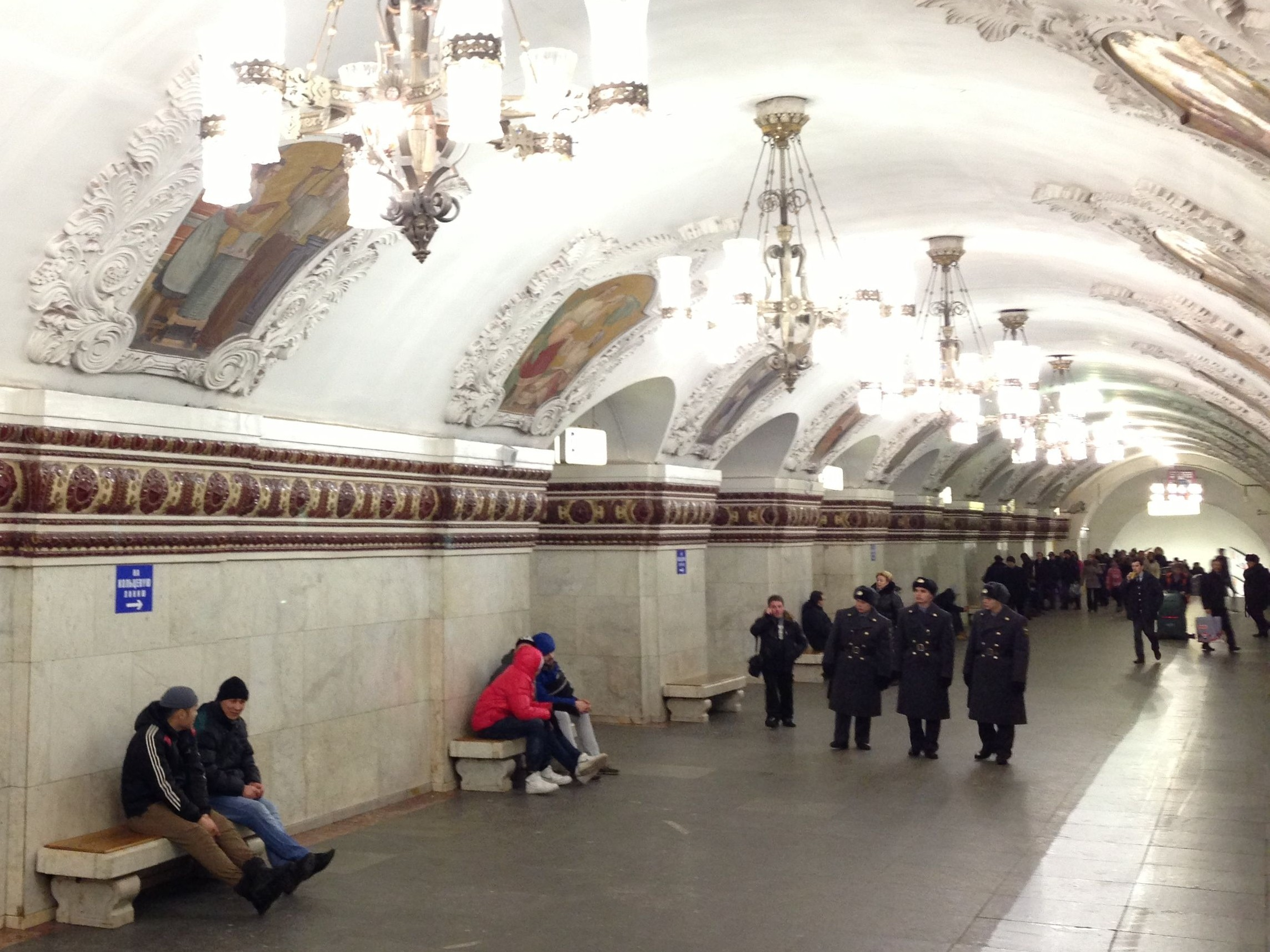 Prachtig metrostation in Moskou