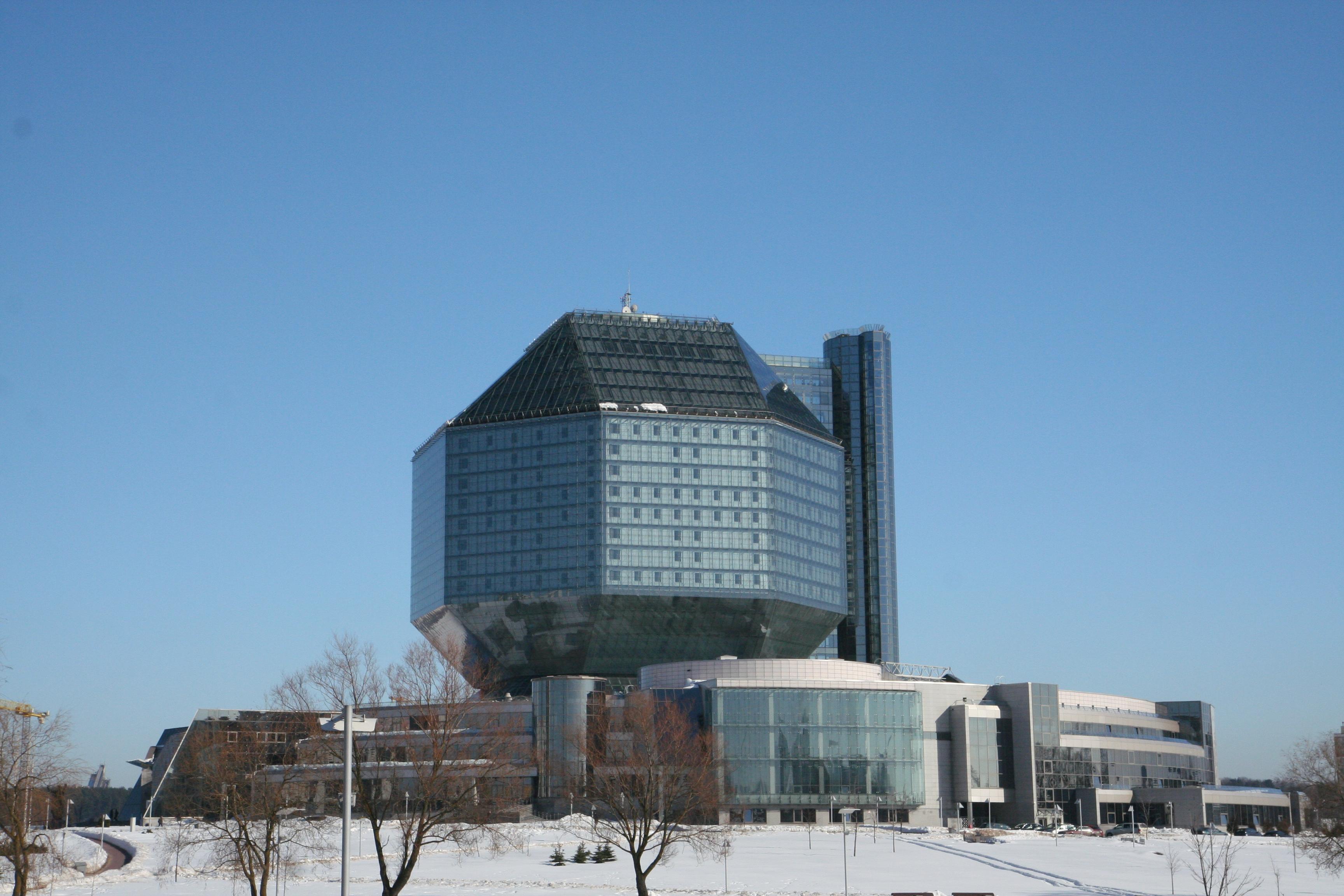 De nationale bibliotheek van Wit-Rusland, figuur van het gebouw is een rhombicuboctahedron