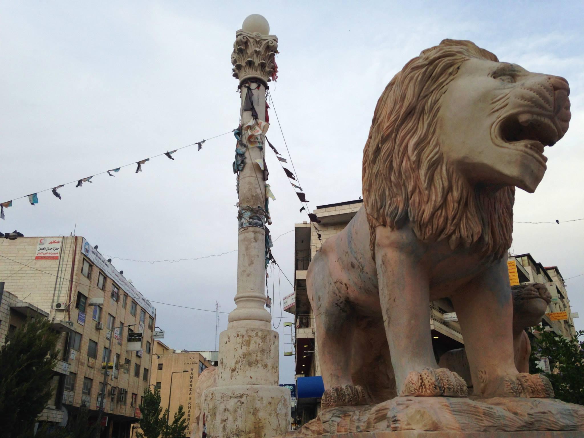 Al Manara square in Ramallah
