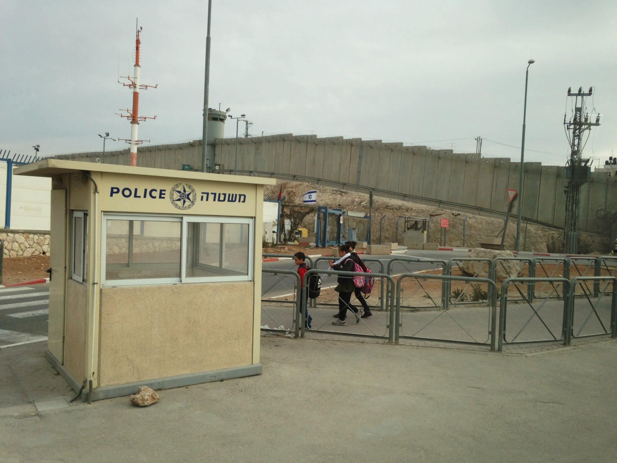 Vlak na de grens tussen Israël en Palestina