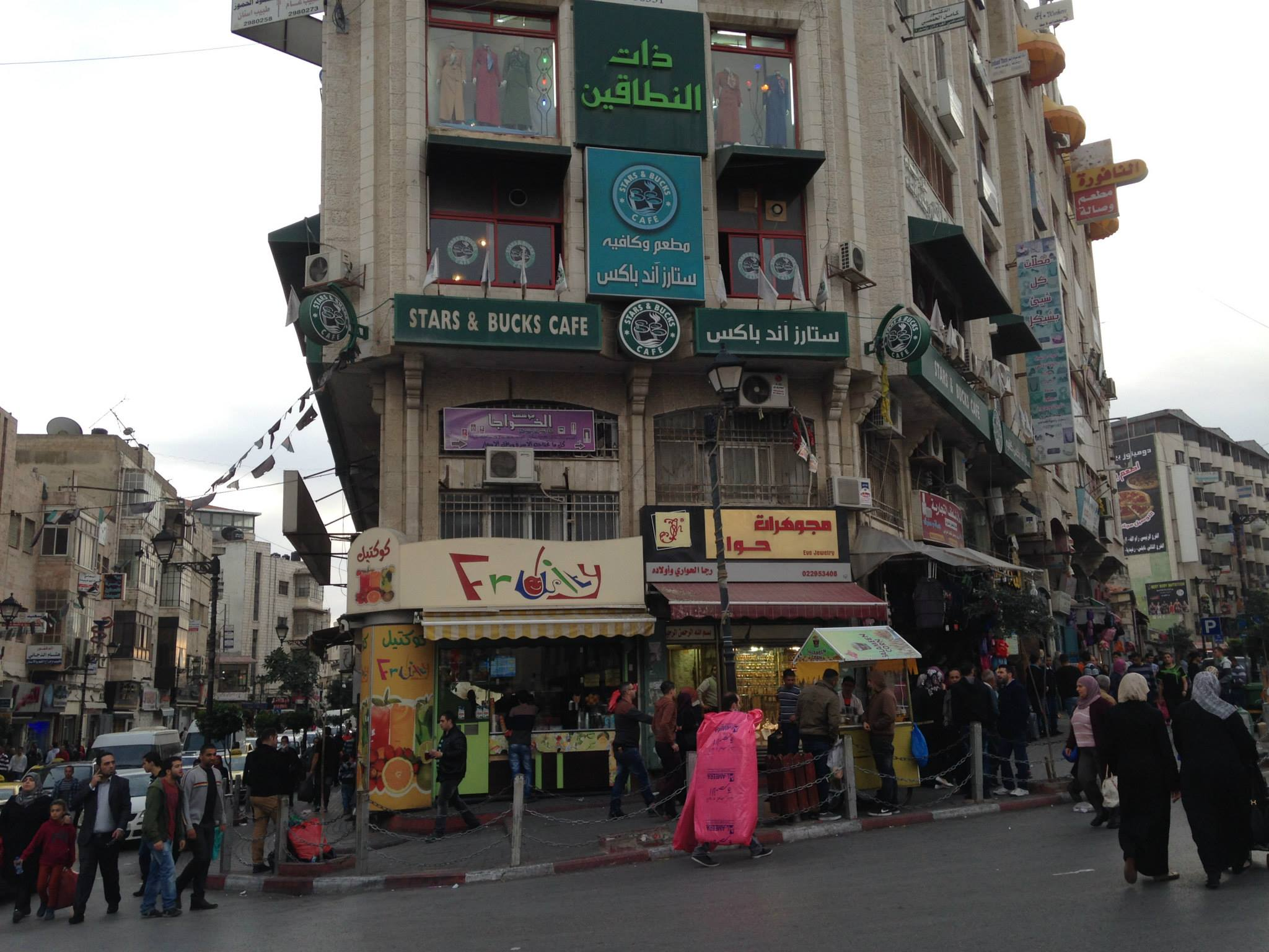 Een Starbucks-spoof aan Manara Square in Ramallah