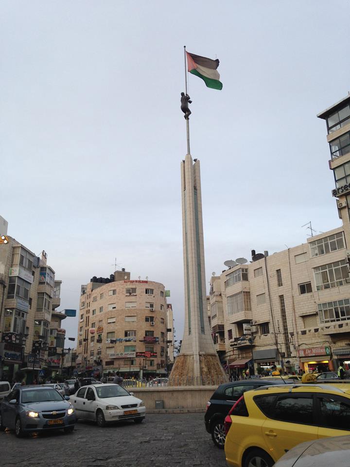 Mughtarbin square in Ramallah